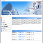 WEBデザインテンプレート1