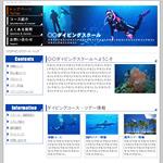 WEBデザインテンプレート5